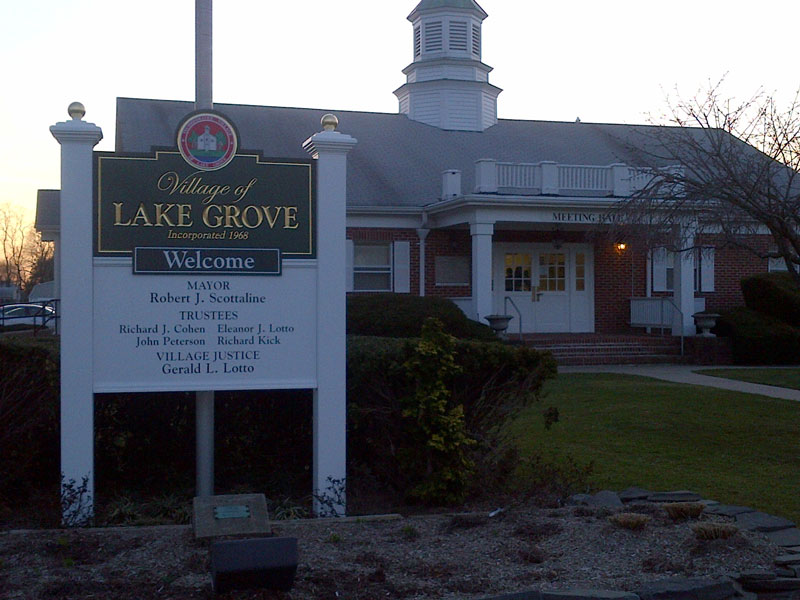 Lake Grove Justice Court